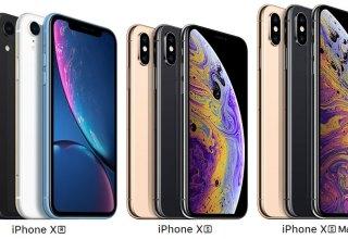 iPhone XR, iPhone XS, iPhone XS Max