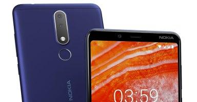 Nokia 3.1 Plus Price Pakistan