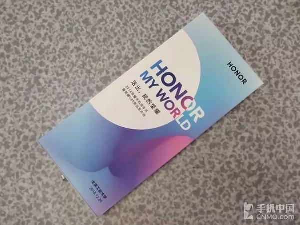 Honor V20 Invite