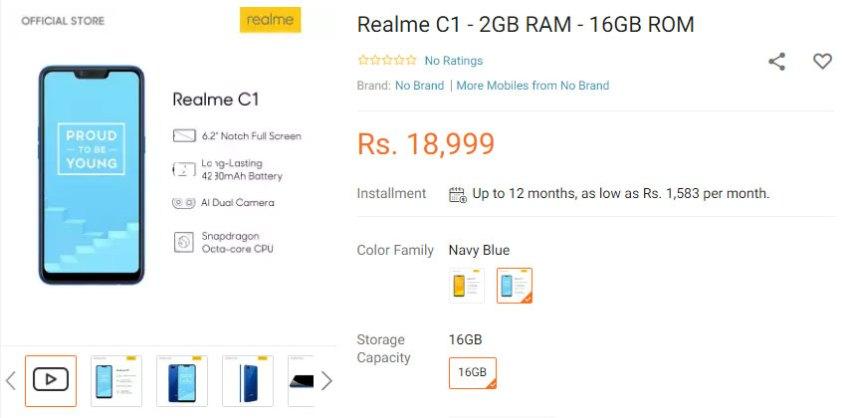 Realme C1 Price in Pakistan