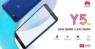Huawei Y5 Lite Pakistan Price