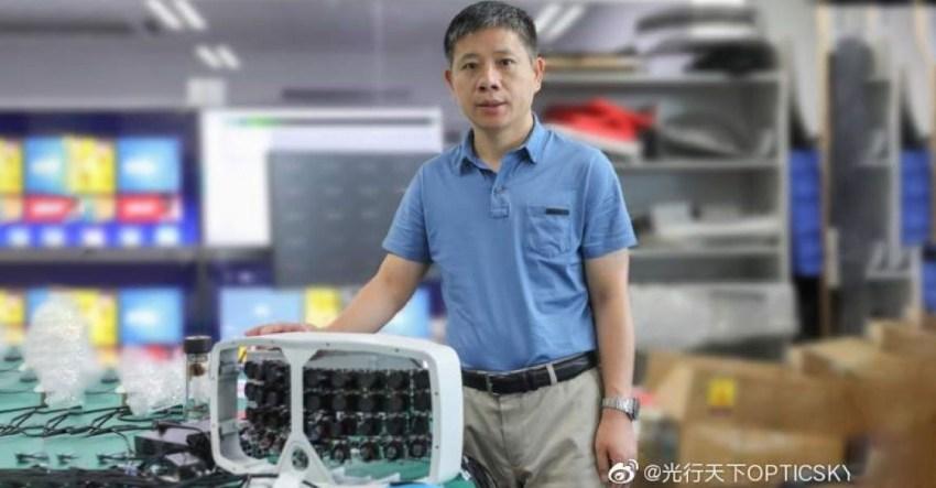 China 500MP Super Camera