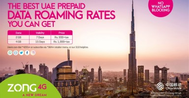 Zong 4G UAE Packages