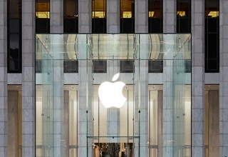 Apple Flagship Store Pakistan