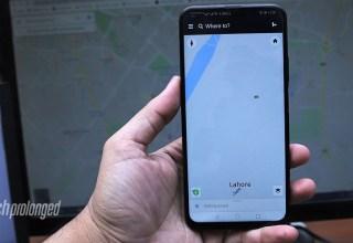 Huawei Here WeGo Maps Pakistan