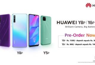 Huawei Y6p, Y8p, Y5p