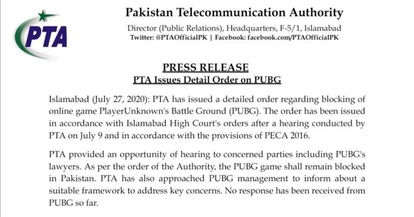 PTA PUBG Ban Detailed