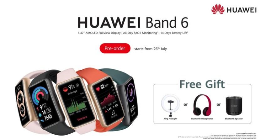 Huawei Band 6 Pakistan Price
