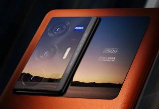 Vivo X70 Pro+