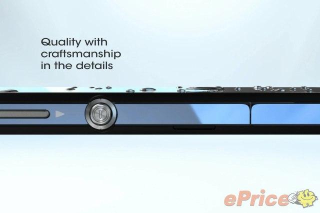 Sony Xperia Z image_12
