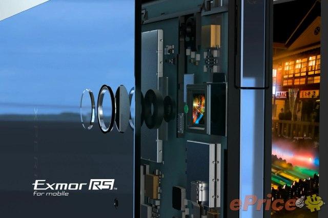 Sony Xperia Z image_13