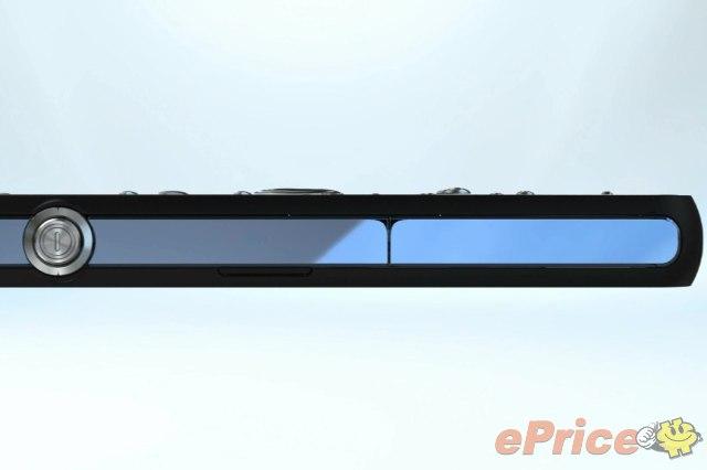 Sony Xperia Z image_6