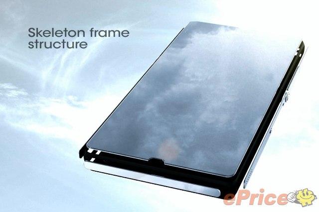 Sony Xperia Z image_8