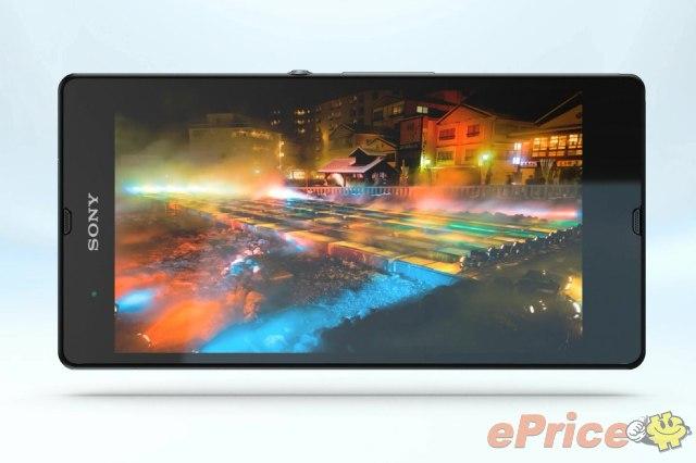 Sony Xperia Z image_9