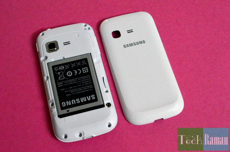 Galaxy-chat-battery