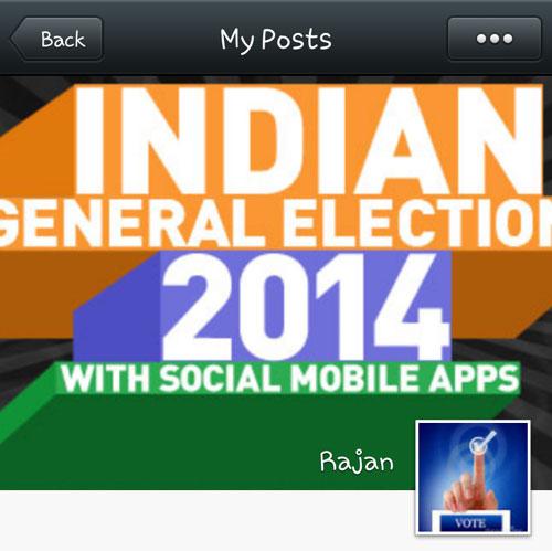 social-profile-screenshot