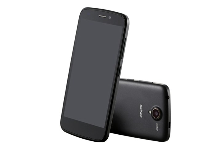 Gionee CTRL V5 listed on the company's website for Rs 12,999; Specifications