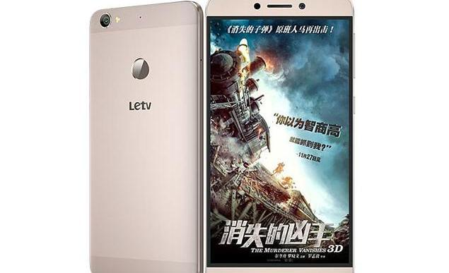 Letv Le 1s pre-orders nets 11 million units worth $1.91 billion in a week
