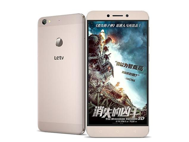Letv Le 1s pre-orders nets 11 million units worth $1.91 billion in a week