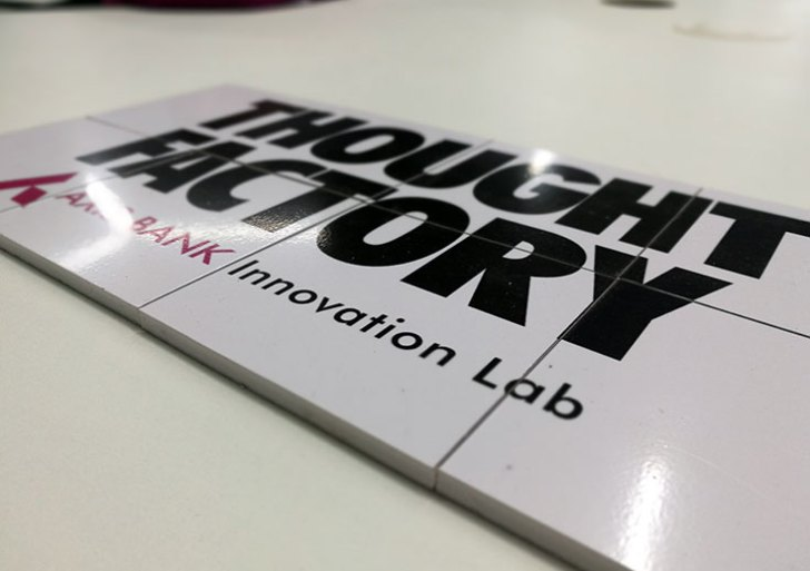 Axis Bank sets up ThoughtFactory, an innovation lab to nurture FinTech startups