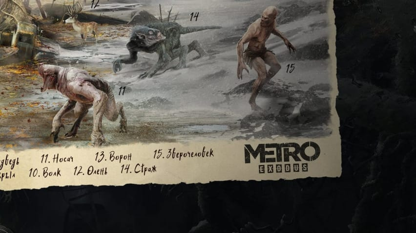 pre order metro exodus and get an