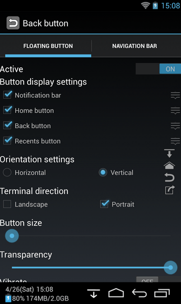 Back Button APK 4