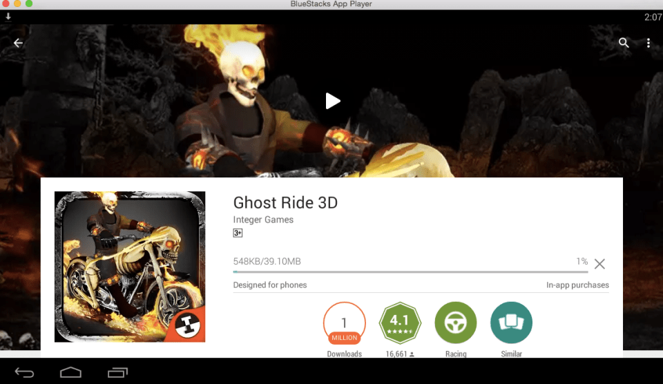 Ghost Ride 3D for PC 8