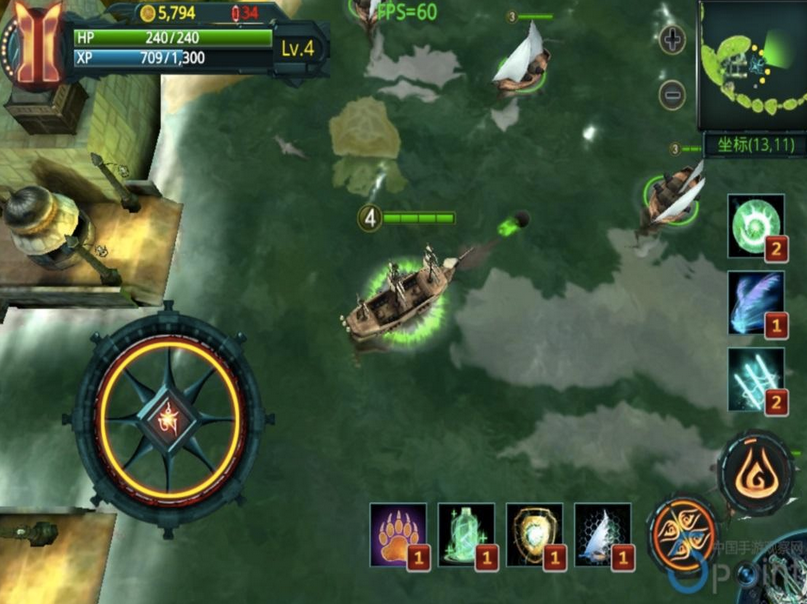 pirate-hero-3d-apk-3