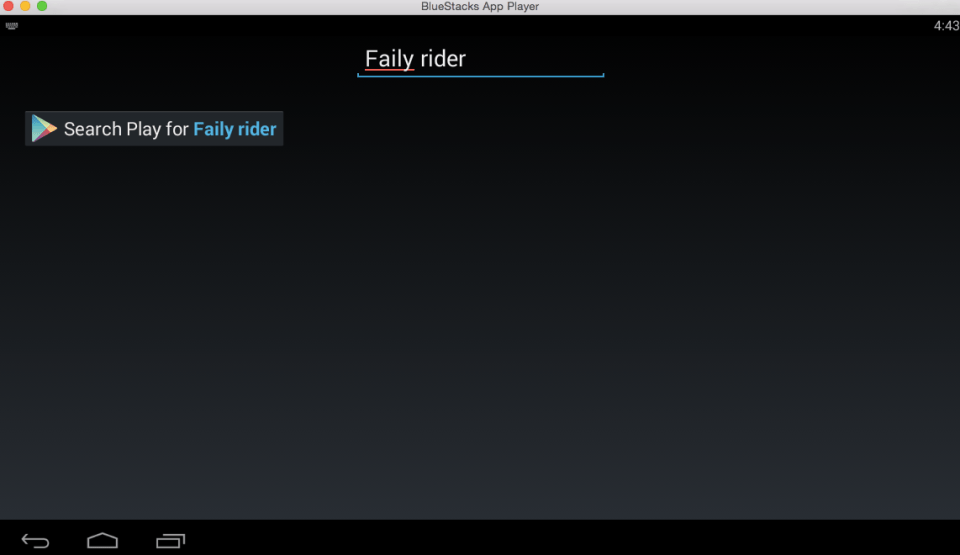 faily-rider-for-pc-4