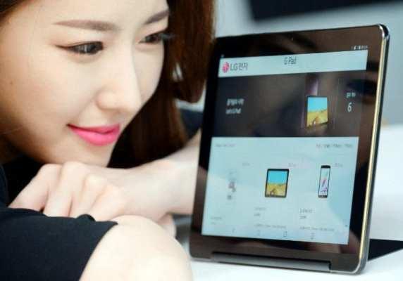 LG G Pad III 10.1 LTE display
