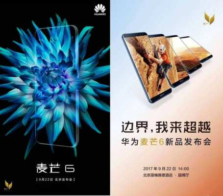 Huawei Maimang 6 Launch Event Invite