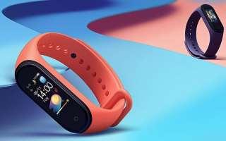 Xiaomi Mi Band 5 Vs Mi Band 4