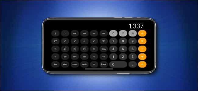 Iphone Scientific Calc Hero