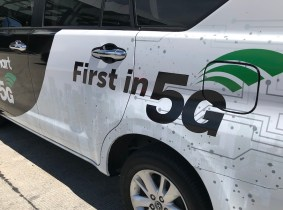 5G-cell-sites