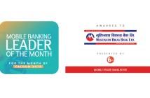 Muktinath Bikas Bank Mobile Banking Award