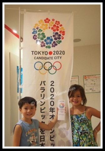 Japan Summer Olympics 2020 I TechSavvyMama.com