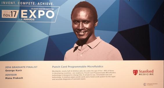 George Korir #CICExpo