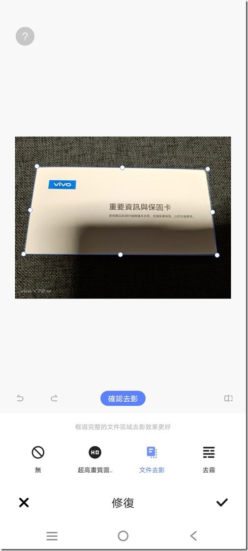 Screenshot_20210414_220146