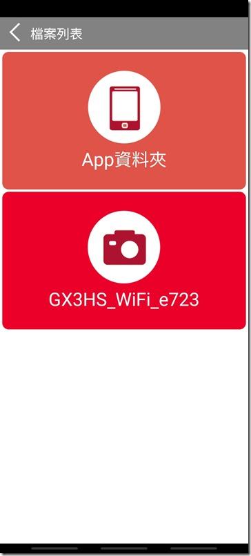Screenshot_20210901-162140_PX MotorLive