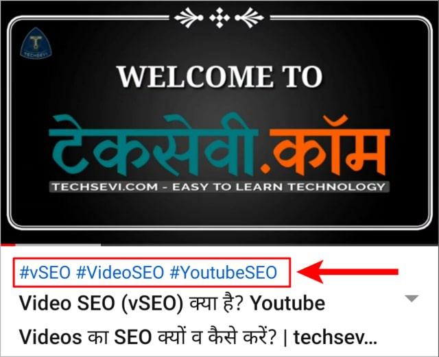 Youtube-SEO-Tags-Hashtag