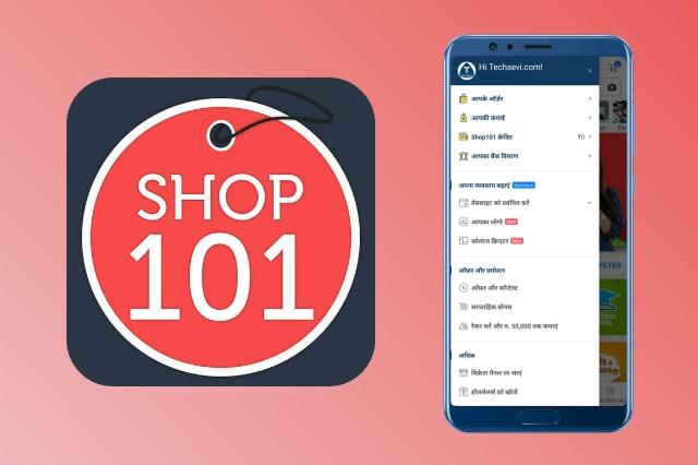Shop101-Reselling-App
