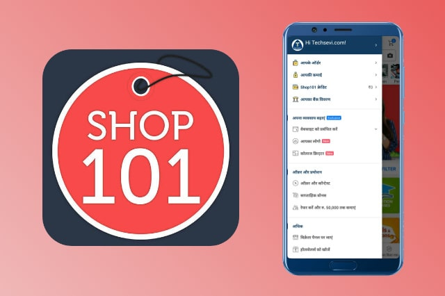 Shop101-Reselling-App