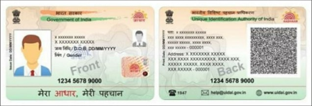 Aadhar-PVC-Card-Security-Features