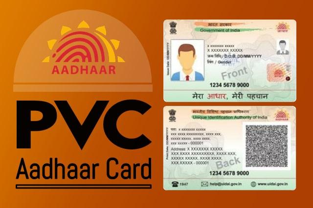 PVC-Aadhaar-Card-Kya-Hai