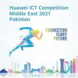 Huawei in Collaboration with HEC Opens Registrations for Huawei Middle East ICT Competition 202