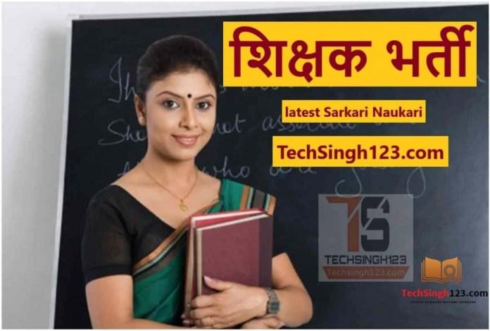 Gujarat Teacher Vacancy 2020-2021 NGU Recruitment