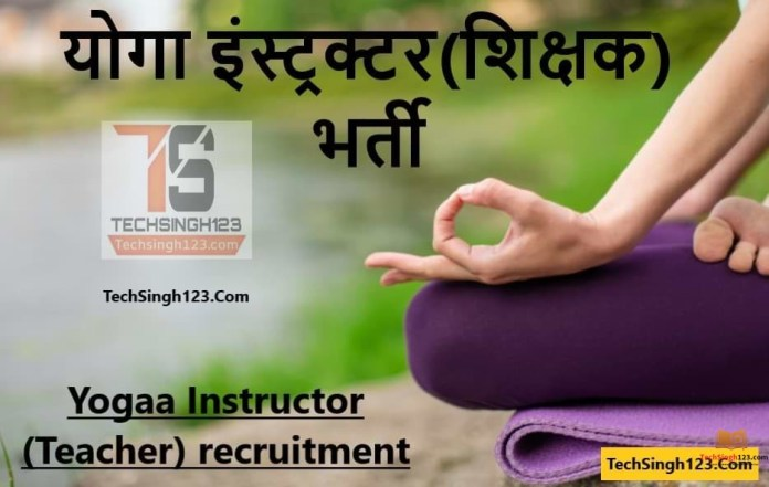 Yoga Instructor Government Jobs 2020-2021