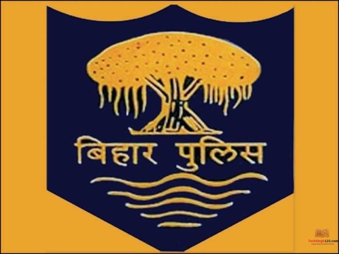 Bihar Police logo