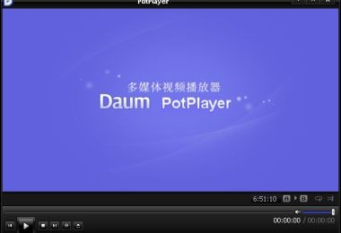 Daum PotPlayer Keyboard Shortcut or Hotkeys