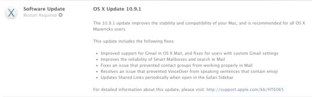 صورة من التحديث الذي حصل عليه نظام مافريكس بالاصدار 10.9.1